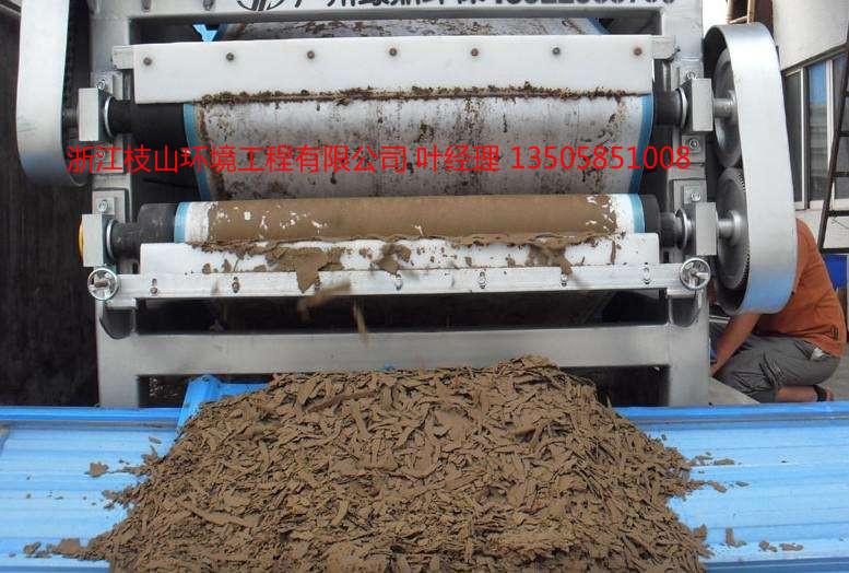 口碑好的泥浆固化处理哪里有-龙岩污泥处理公司