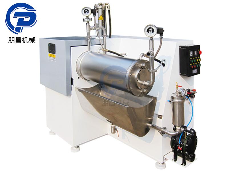 厂家直销CDS30L卧式砂磨机色浆涂料研磨机纳米砂磨机