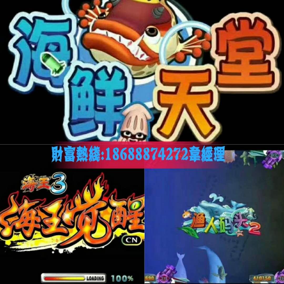 具有口碑的广州游戏机厂家在广州,广州游戏机厂家制造公司