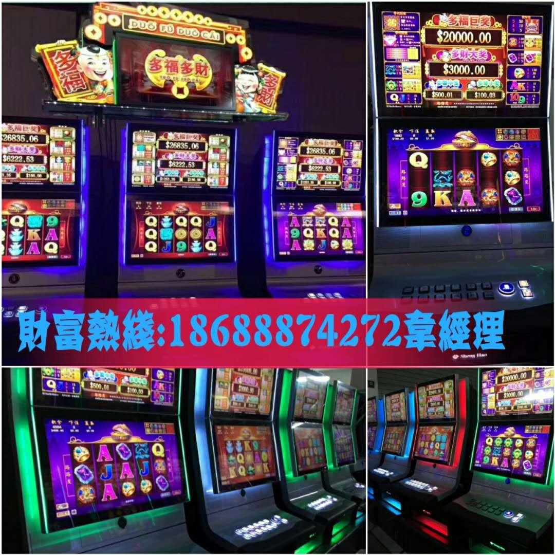 广州游戏机厂家代理商_专业的广州游戏机厂家在广东