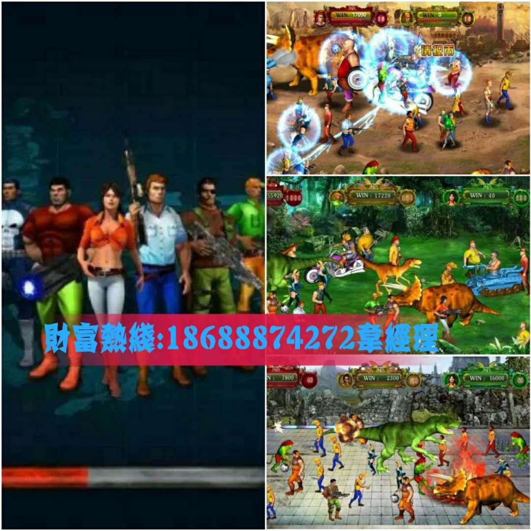 广东专业的广州游戏机厂家 广州游戏机厂家供销