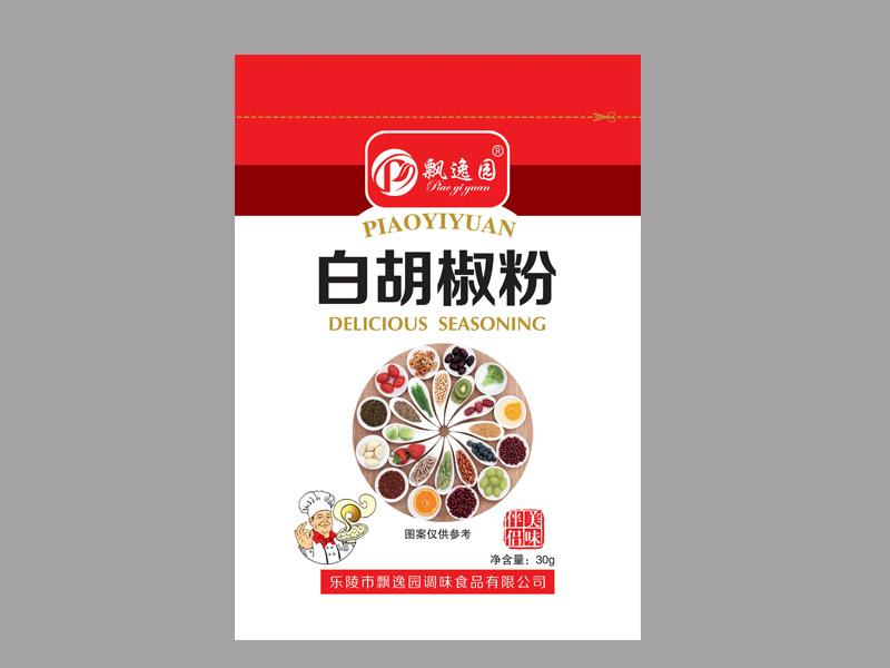 飘逸园调味食品供应销量好的白胡椒粉 平原白胡椒粉批发