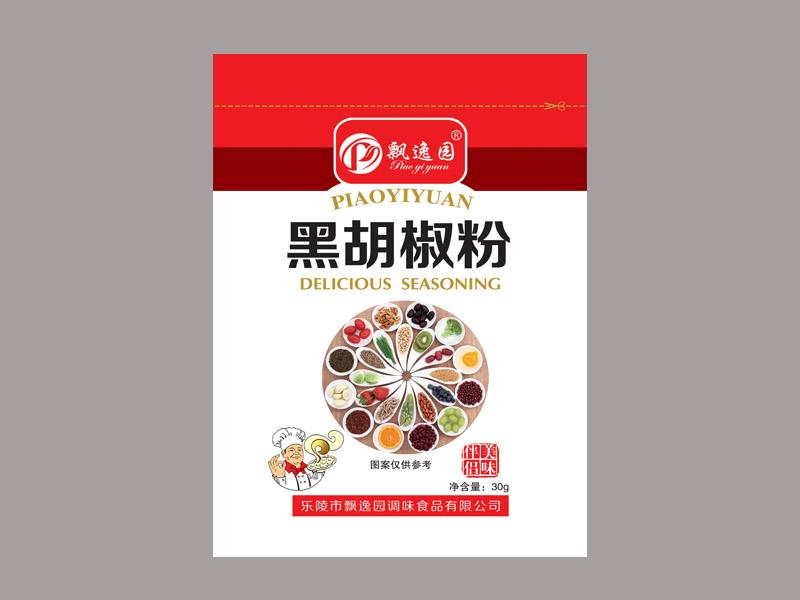 物美价廉的黑胡椒粉调料供销厂家--飘逸园