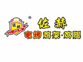 山东佐赫食品ag110.app