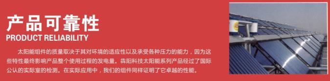 民用光伏發電_新品光伏板品牌推薦
