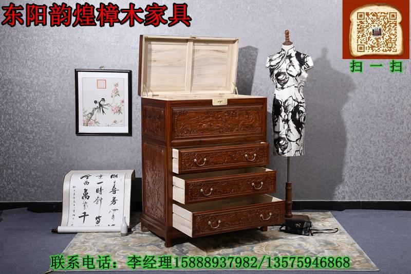 香樟木箱子-口碑好的樟木荷花箱柜花梨色哪里有供應