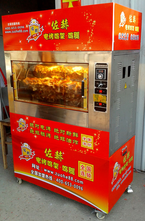 青岛地区哪里有卖优质电烤鸡排,烟台电烤鸡排加盟哪家好