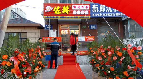 价格优惠的电烤鸡脖推荐,北京电烤鸡脖加盟费