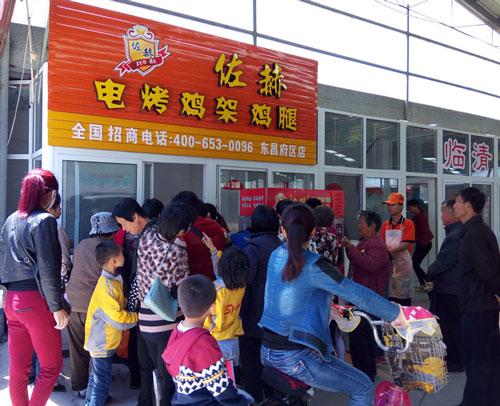 山東新品電烤雞供應-天津電烤雞架加盟