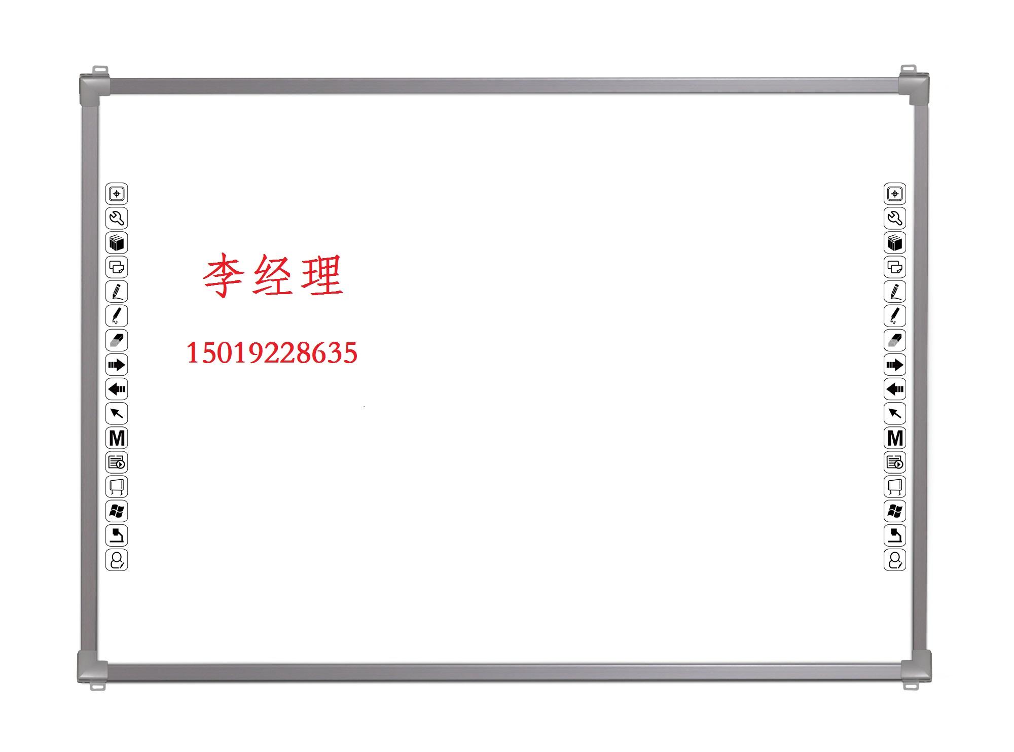 广东知名的红外电子白板提供商,教室电子白板