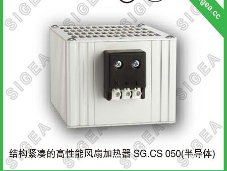 机柜亚搏美女直播加热器PTC加热器-选购机柜除湿加热器就选上海赛极电气