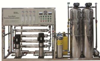 山东小瓶灌装设备-潍坊哪里有质量好的纯净水设备