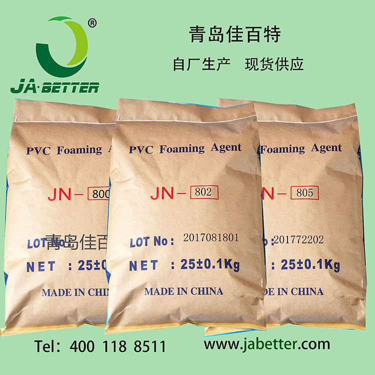 佳百特新材料科技大量供应PVC发泡剂-东营PVC发泡剂厂家直销