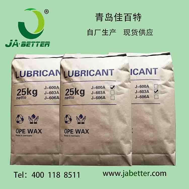 青岛销量好的PVC润滑剂|东营PVC润滑剂价格