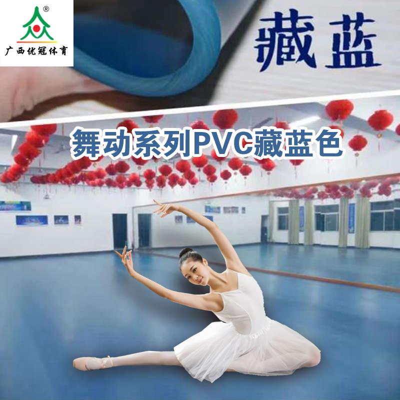 高性价江西pvc地板出售江西塑胶运动地板安装厂家