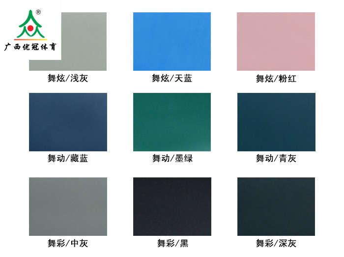 新品广西pvc地板在哪里可以买到-广西PVC地板