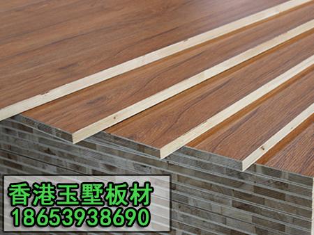 为您推荐临沂天都木业品质好的香港玉墅板材-福州生态板厂家