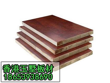 漯河生态板厂-哪里可以买到新款香港玉墅板材
