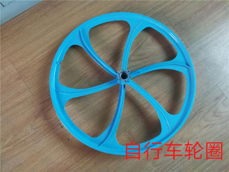 浙江品質好的自行車輪圈-鎂合金輪圈批發