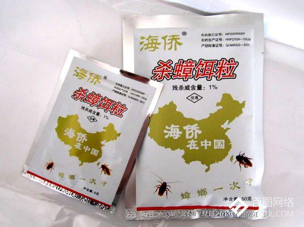 秦皇島海僑有害生物防治_專業的蟑螂藥廠商|山海關專業滅蟲公司