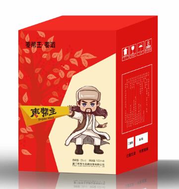北京棗酒招商-采購劃算的紅棗酒就找廈門棗幫主