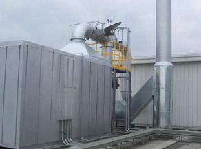 光催化废气处理厂商-哪儿有专业的光催化废气处理