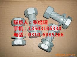 厂家供应铁塔螺栓_通亚标准件质量好的铁塔螺栓供应