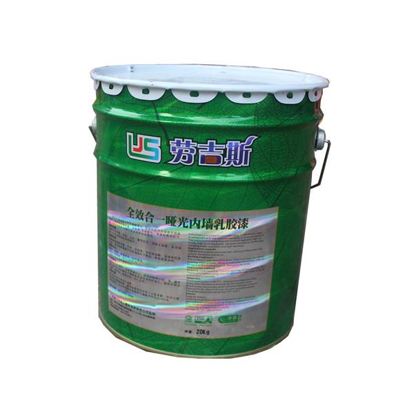南宁价位合理的内外墙漆在哪买,广西内墙乳胶漆多少钱一桶