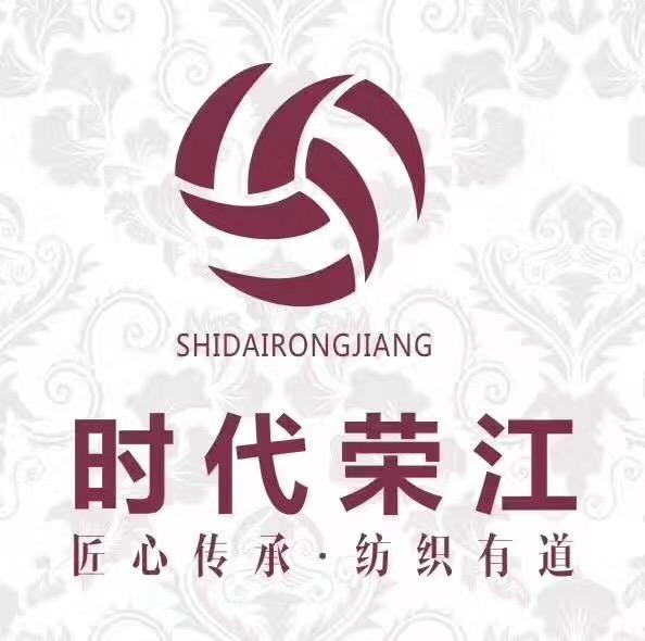 时代荣江纺织工程有限公司