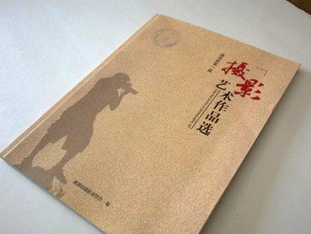 书刊杂志印刷价位-甘肃专业的书刊杂志印刷公司