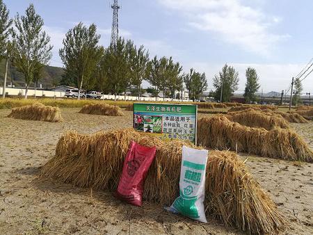生物有机肥哪家好,价位合理的生物有机肥就在桓仁鸿宇牧业
