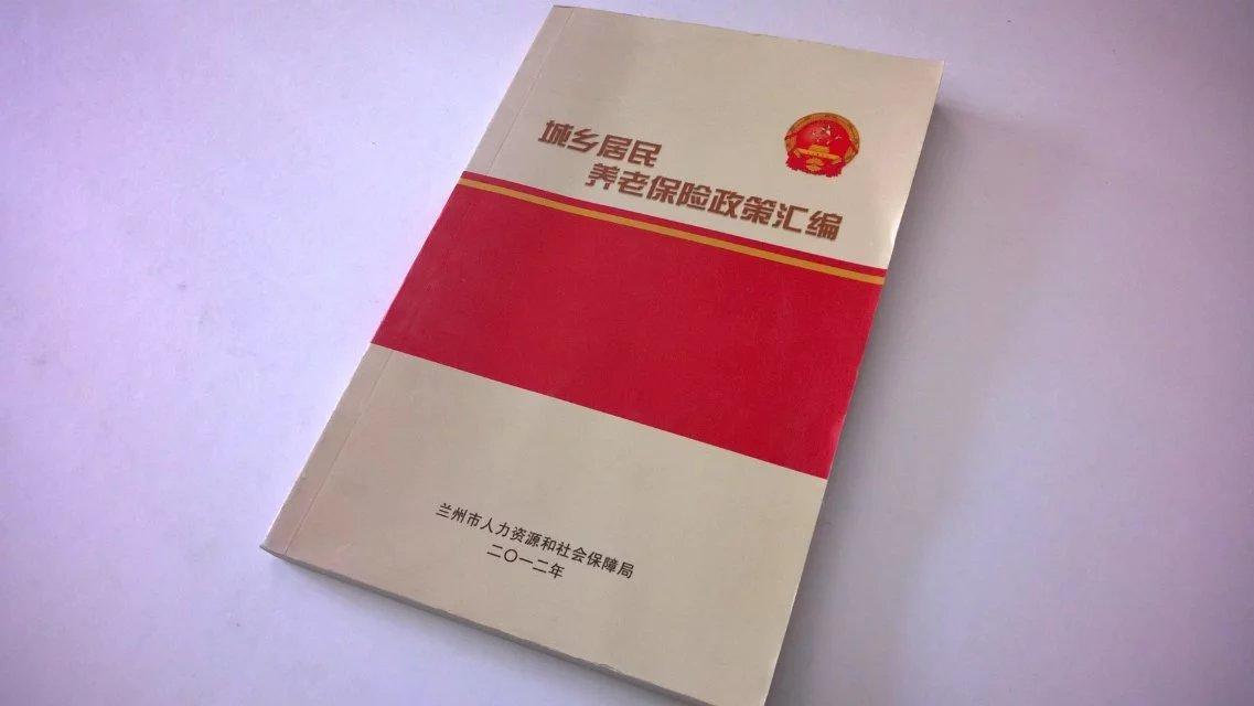 書刊雜志印刷價位_甘肅書刊雜志印刷服務