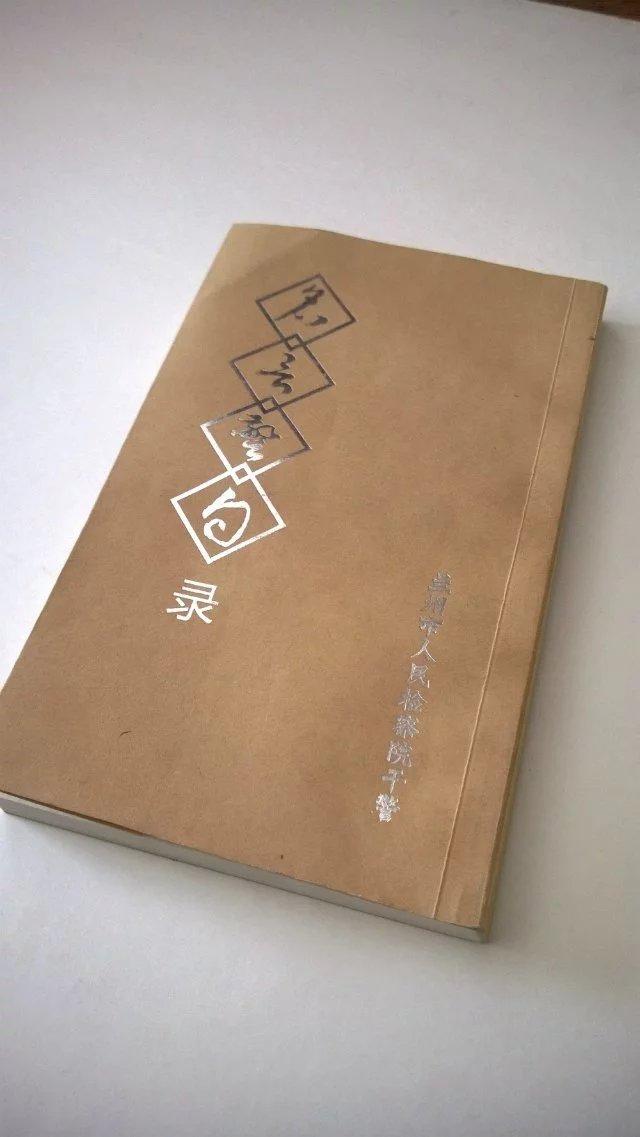 專業的書刊雜志印刷|哪里找出色的書刊雜志印刷
