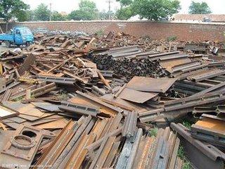 西安二手廢舊鋼材回收-靠譜二手廢舊鋼材回收公司介紹