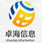 武汉卓海永道信息技术ag110.app