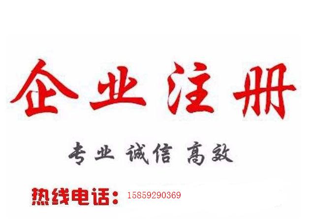 漳州代理记账_精会财务_资深代理记账公司