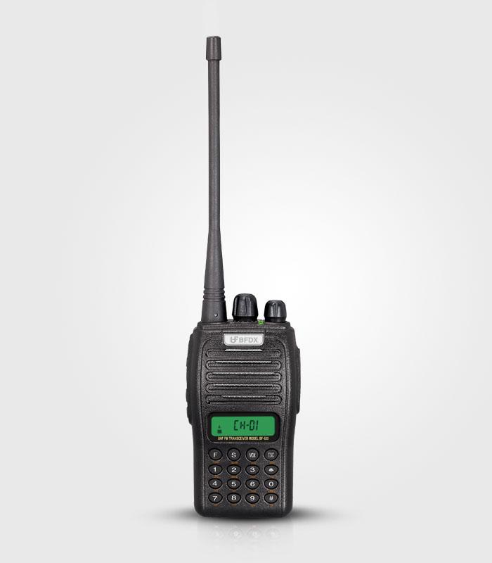 要买有品质的数字对讲机就到华瑞晟达电子科技_数字对讲机供应