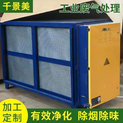 催化处理设备供应商|口碑好的工业废气处理设备价格怎么样