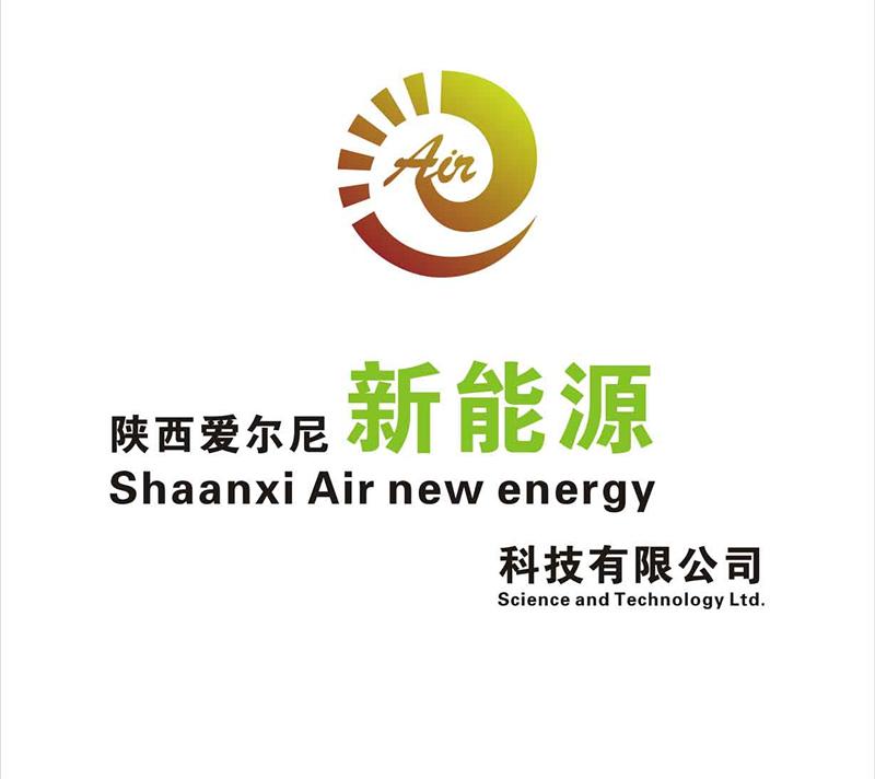 陕西爱尔尼新能源科技有限公司