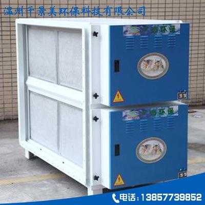 清理设备那个牌子好-温州有信誉度的工业废气处理设备生产厂家推荐