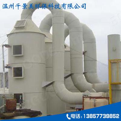 脈沖除塵器哪家好-可信賴的工業廢氣處理設備生產廠家在哪里