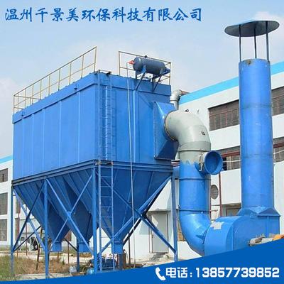 布袋除尘器价位-温州工业吸尘器设备生产厂家相关资讯