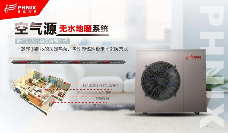西安空气能热泵批发,西安空气源热泵找哪家