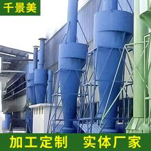 天津空气净化器_实力雄厚的粉尘治理器生产厂家