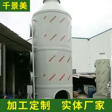 脱硫除尘器厂家推荐-质量良好的废气处理设备供应信息
