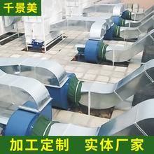 厂家批发通风管-温州通风管供应商哪家好