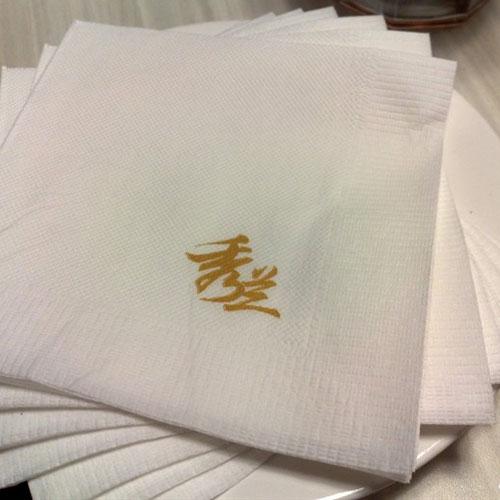餐巾纸品牌|品牌好的餐巾纸生产厂家推荐