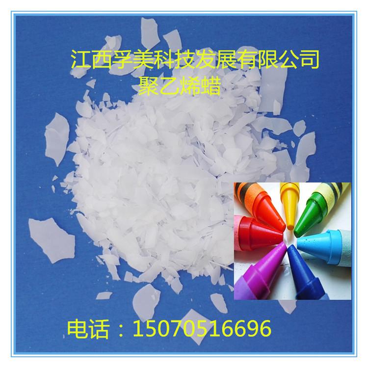 聚乙烯蜡厂家,高质量的PVC制品江西哪里有供应