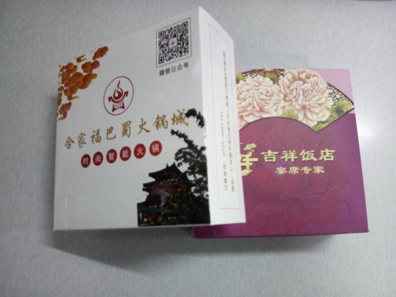 专业生产广西盒抽纸巾定制-南宁哪里买品质良好的广西盒装纸巾