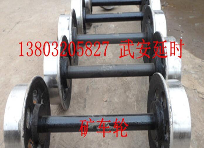 邯郸煤矿矿车轮厂家推荐_订购煤矿矿车轮